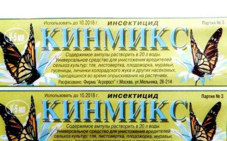 Инсектицид Кинмикс для растений, плодовых кустарников и деревьев