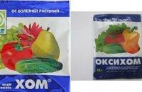 В чем отличие Оксихома и Хома: изучаем и анализируем фунгициды