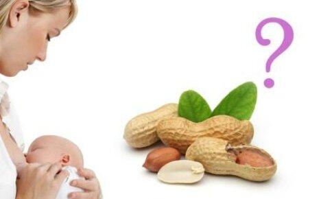 Арахис в рационе кормящих мам: можно или нет