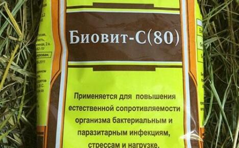 Биовит-80: инструкция по применению кормового антибиотика