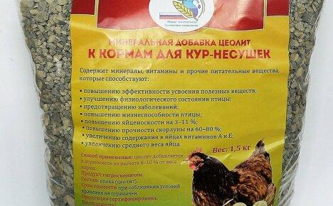 Эффективность использования витаминно-минеральных добавок и витаминов для кур несушек для яйценоскости