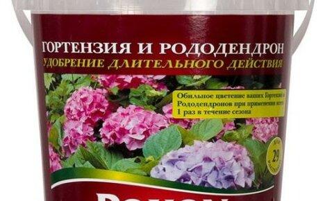 Удобрение для гортензий и рододендронов длительного действия