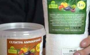 Карбамид и селитра: выясняем, какое удобрение лучше