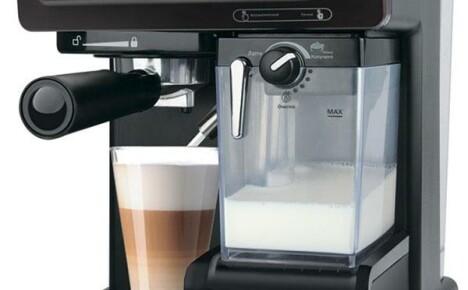 Находка для кофеманов — кофеварка Vitek на АлиЭкспресс