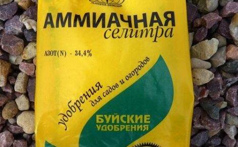 Удобрение аммиачная селитра: применение в огороде для овощей