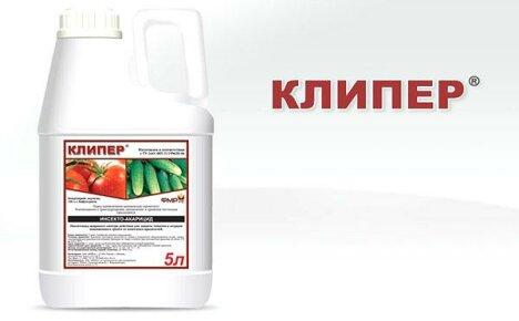 Инструкция по применению инсектицида Клипера