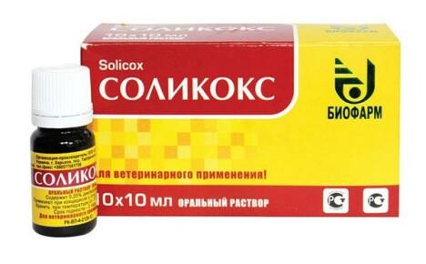 Соликокс для птицы: инструкция по применению препарата