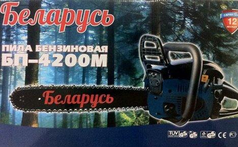 Сборка и обзор бензопилы «Беларусь БП-4200М»