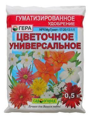 Универсальное удобрение для однолетних растений