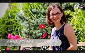 Видео про ландшафтный дизайн на даче
