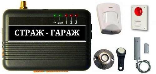 сигнализация gsm страж-гараж