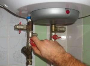 Как слить воду с бойлера правильно и что для этого нужно?