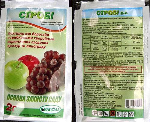 Защита для винограда Строби