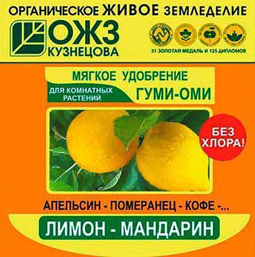 Удобрение для мандарина