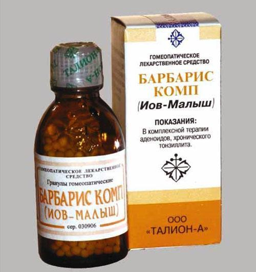 Вспомогательное средство для лечения аденоидов