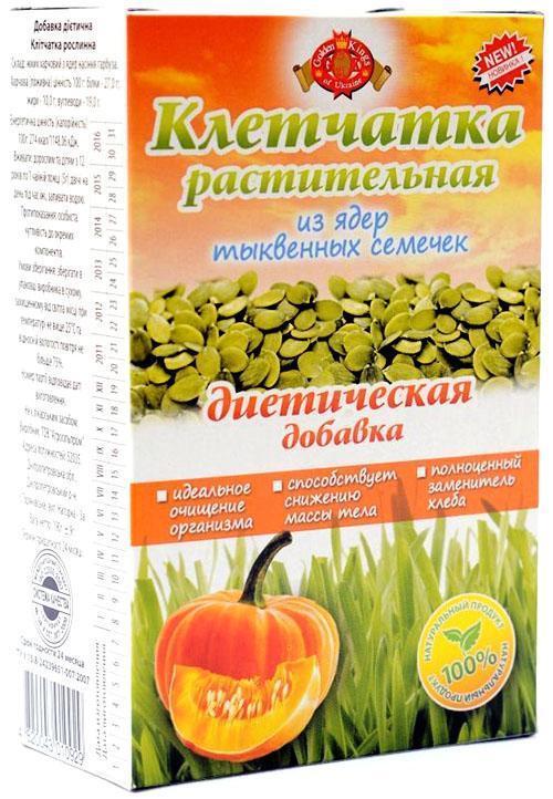 Диетическая добавка из семян тыквы