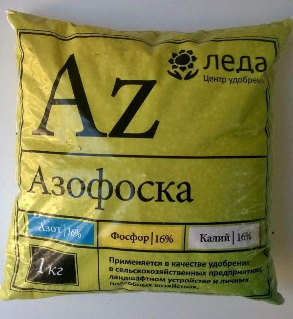 Азофоска