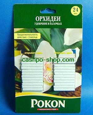 Специальные палочки-удобрения для орхидей