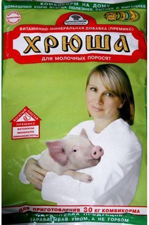 Изображение - Разведение свиней Premiks-dlya-molochnykh-porosyat
