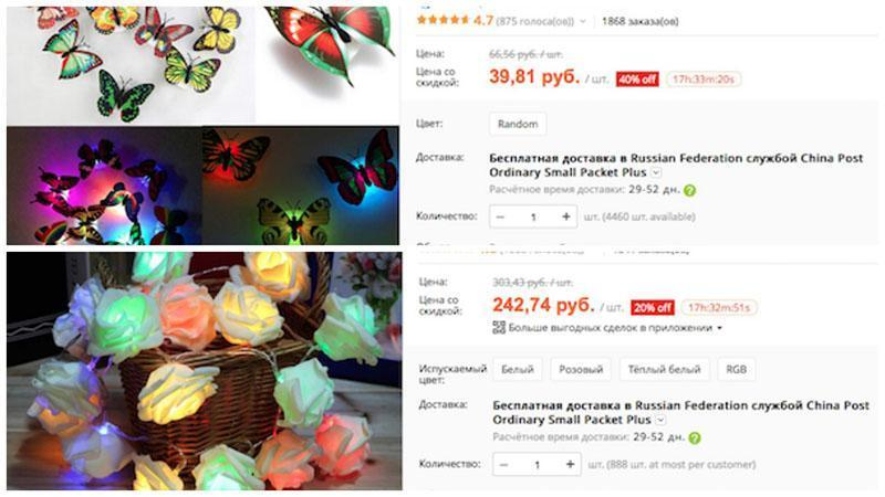 бабочки на Алиэкспресс