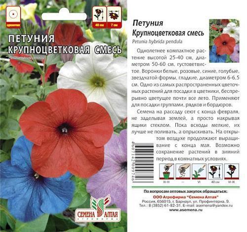 профпакет семян