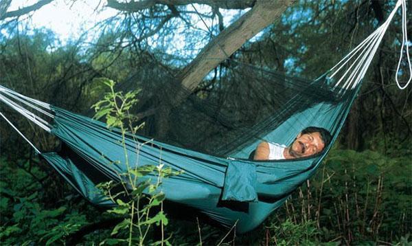 комфортный отдых