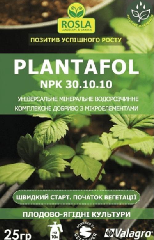 плантафол старт