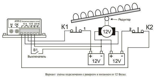схема подключения автоматического поворота