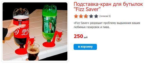 подставка-кран для бутылок в интернет-магазине