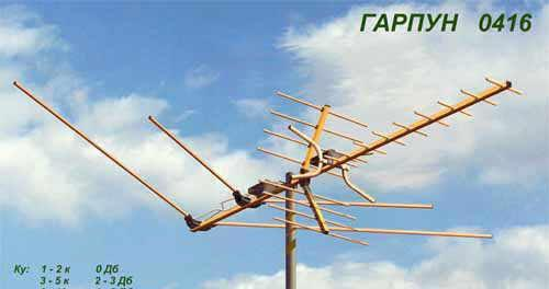 антенна гарпун