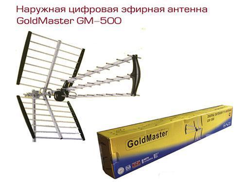 антенна goldmaster