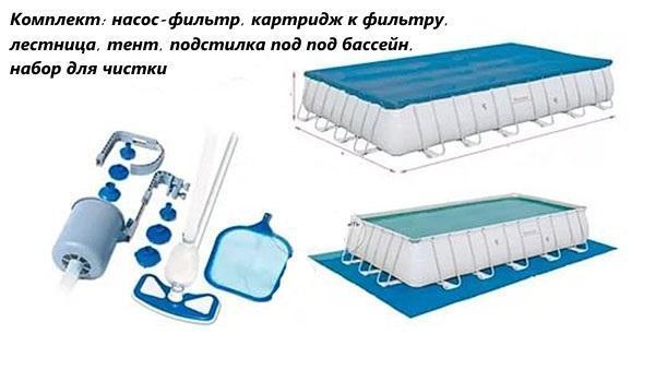 комплект каркасного бассейна