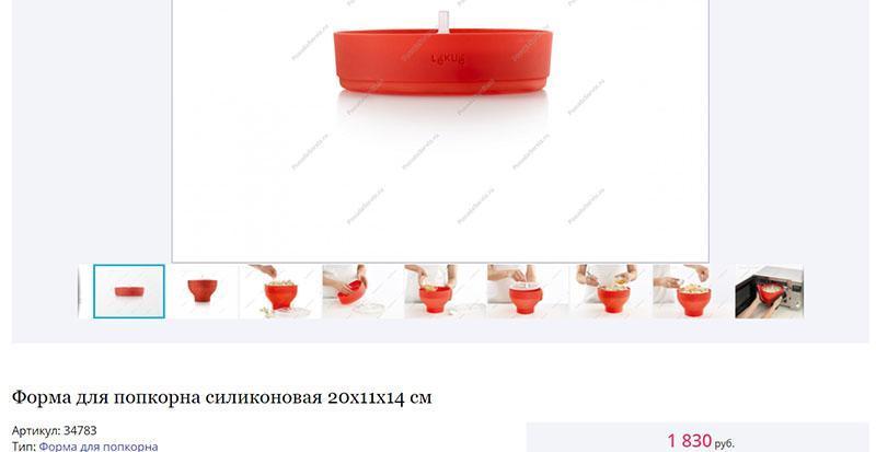 миска для попкорна в интернет-магазине