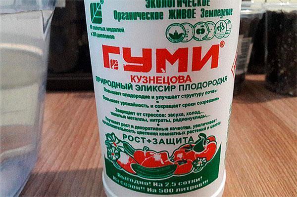 удобрение гуми Кузнецова