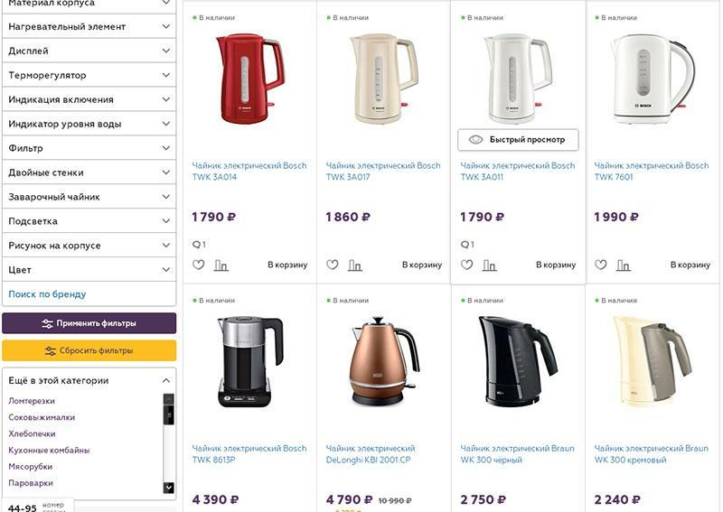 электрический чайник в интернет-магазине