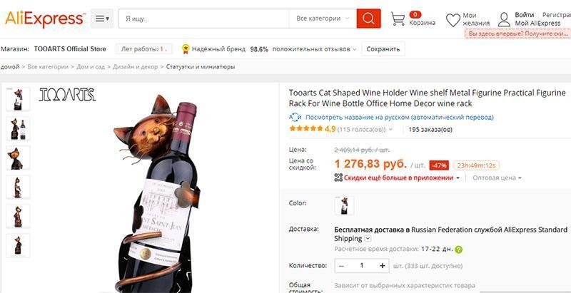 подставка котенок на Алиэкспресс