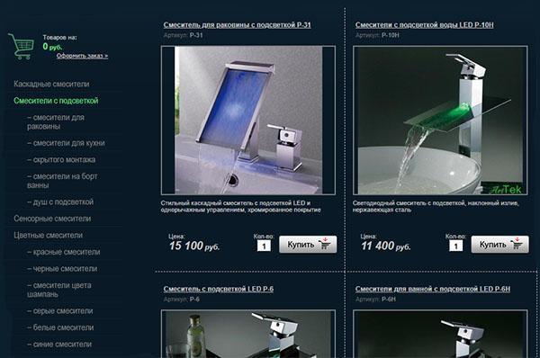 светодиодный смеситель в интернет-магазине