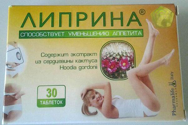 таблетки из кактуса