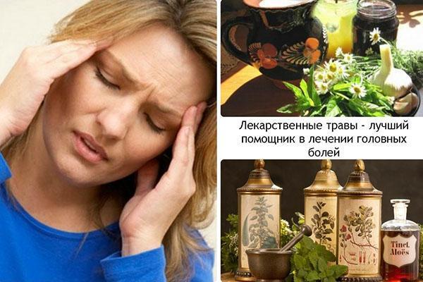 борьба с мигренью