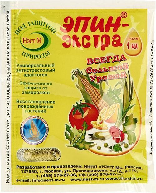 препарат Эпин Экстра