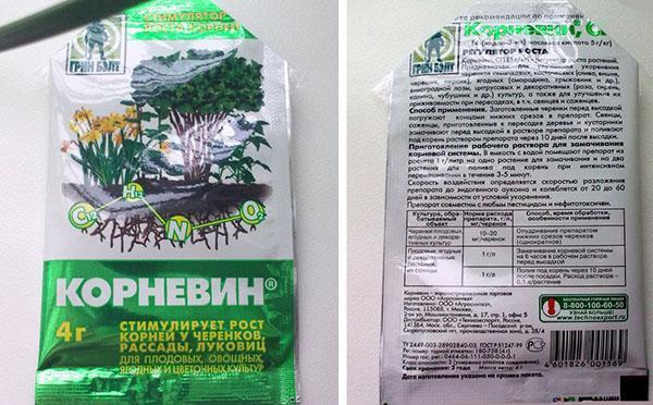 препарат для обработки семян