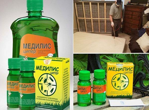 препарат Медилис