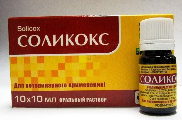 упаковка препарата соликокс