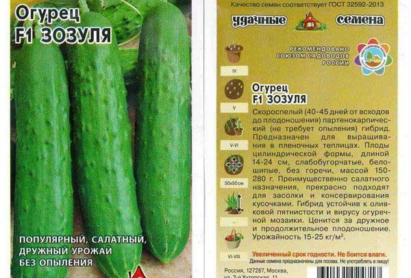 сорт для выращивания на гидропонике