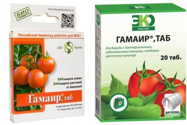 гамаир против болезней томатов