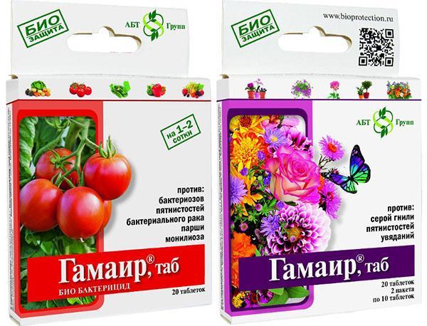 таблетки гамаир для овощей и цветов