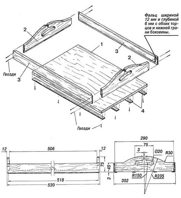 деревянный столик с бортиками и ручками