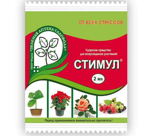препарат для растений от стрессов