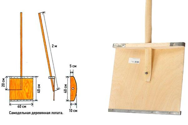 самодельная деревянная лопата