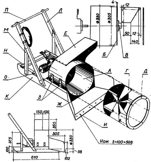 чертеж роторного снегоуборщика